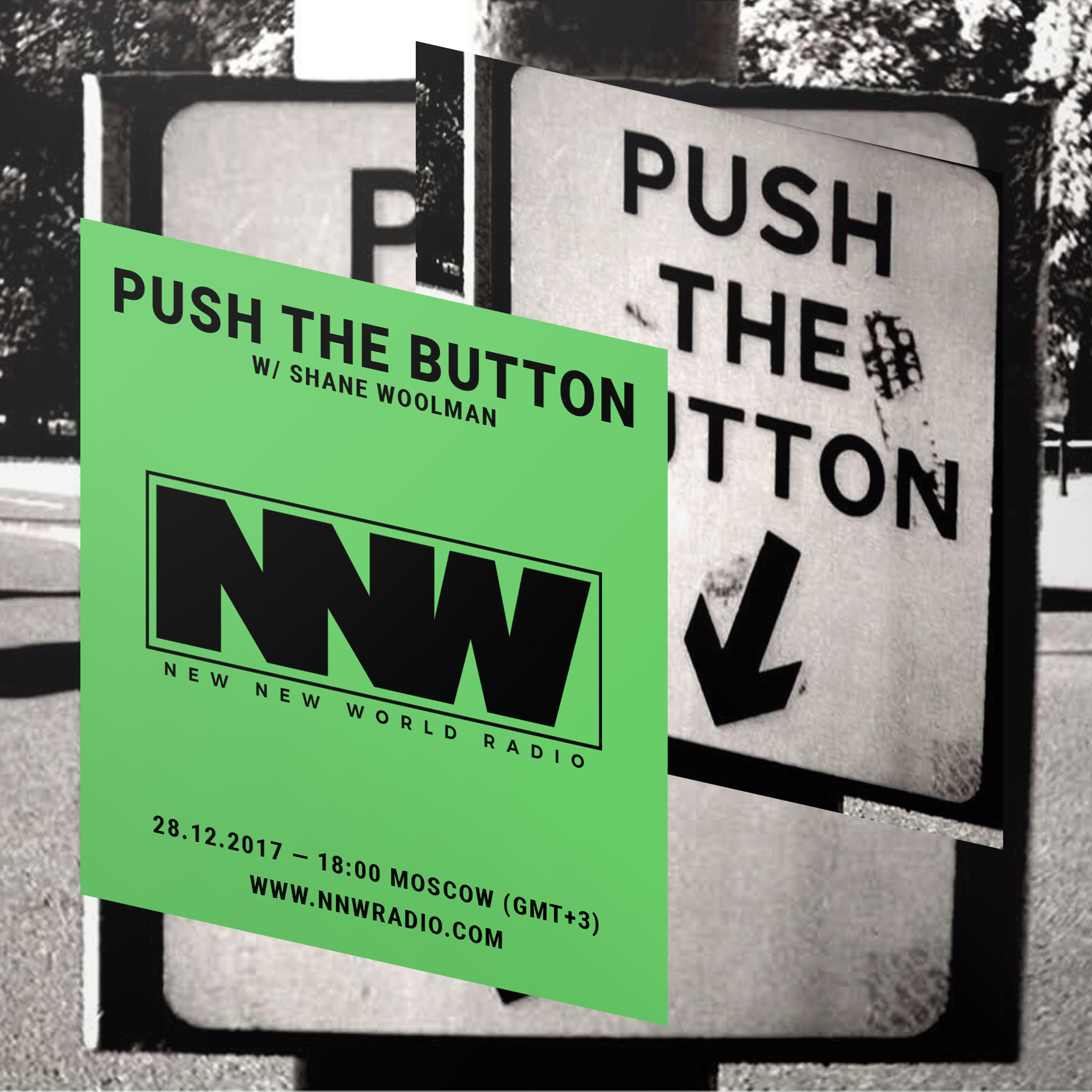 Push The Button December 2017